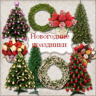 скрап-набор зимние праздники